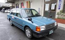 伊予鉄タクシー(女性向け契約社員) 写真2