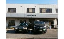 三田下総交通株式会社 本社営業所(船橋市) 写真2