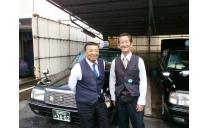 三田下総交通株式会社 本社営業所(船橋市) 写真3