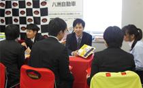 八洲自動車株式会社 写真2