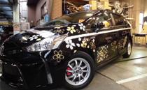 八洲自動車株式会社 写真3
