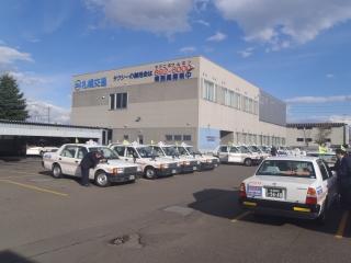 札幌交通株式会社百合が原営業所の画像