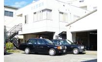 観光タクシー有限会社
