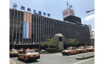 久留米西鉄タクシー株式会社 八軒屋営業所(定時制)