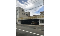 久留米西鉄タクシー株式会社 小郡営業所(定時制)