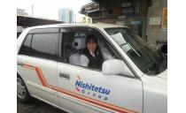 北九西鉄タクシー株式会社 中央営業所 写真2