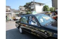 宗像西鉄タクシー株式会社 写真2