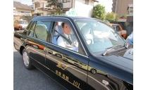 宗像西鉄タクシー株式会社 写真3