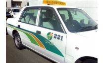 宗像グリーンタクシー有限会社
