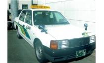 宗像グリーンタクシー有限会社 写真3