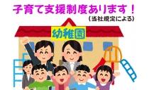 旭川合同自動車株式会社 写真2