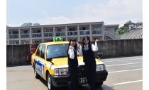 平和交通株式会社 西営業所 写真3