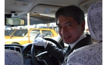 平和交通株式会社 新子安営業所 写真3