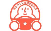 平和交通株式会社 羽田営業所 写真3