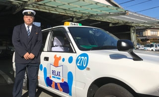 静岡ひかりタクシー株式会社の画像