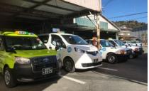 静岡ひかりタクシー株式会社 写真3