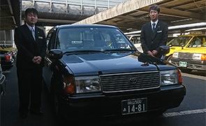 両備HD(株)両備津山カンパニー津山タクシー事業部