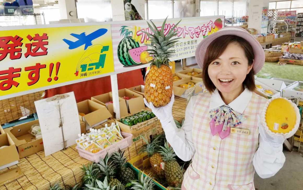 株式会社琉球バス交通/