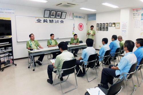 株式会社琉球バス交通 宜野湾営業所のPRポイント1