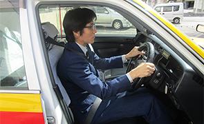 ハッピータクシー株式会社
