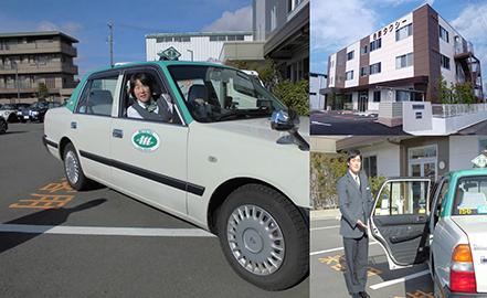 名鉄 タクシー