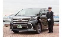 平井タクシー 株式会社 写真3
