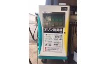 岡山タクシー株式会社【役員車候補乗務社員】 写真2