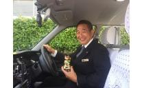 岡山タクシー株式会社【正社員】 写真3