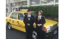 岡山タクシー株式会社【女性が活躍】