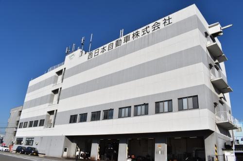 西日本自動車株式会社 南(那珂川市)営業所