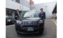 西日本自動車株式会社 写真2