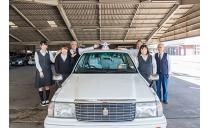 銀座タクシー株式会社 写真2