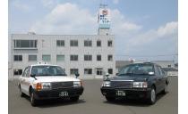 青森タクシー株式会社 写真2