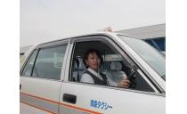 青森タクシー株式会社
