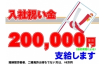 青森タクシー株式会社 写真3