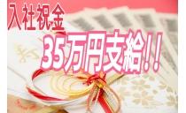 青森タクシー株式会社 十和田営業所
