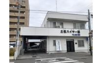 土佐ハイヤー株式会社
