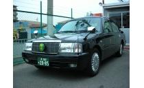 岸交タクシー株式会社