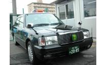 岸交タクシー株式会社 写真2