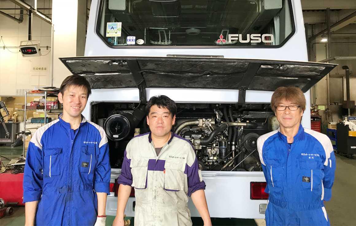 日立オートサービス株式会社/