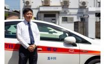 五十川タクシー有限会社(福岡市南区) 写真3