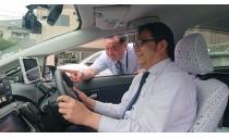 五十川タクシー有限会社(福岡市南区)
