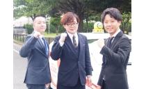 五十川タクシー有限会社