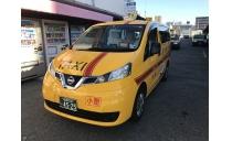 祐徳自動車株式会社 福岡事業部 写真2