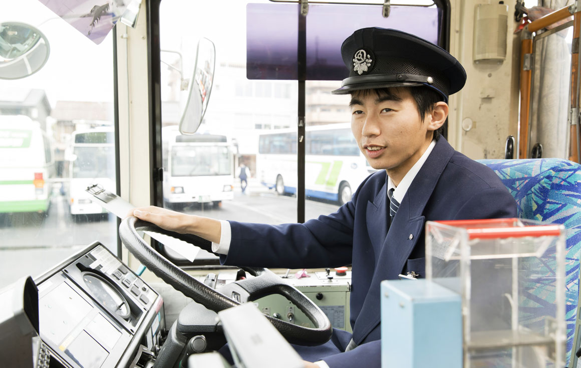 中国バス 油木営業所/