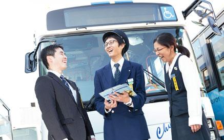 中国バス 甲山営業所のPRポイント1