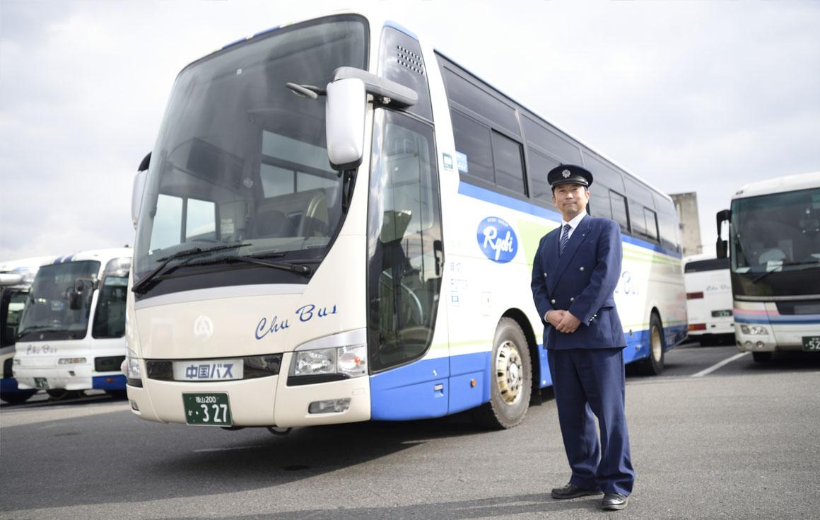 中国バス 広島営業所/
