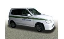 株式会社 山形タクシー 写真3