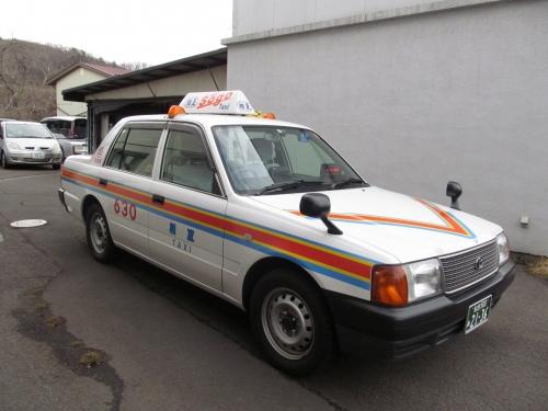 相互タクシー株式会社の画像