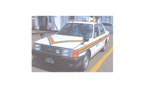 株式会社塩釜東光タクシーの画像